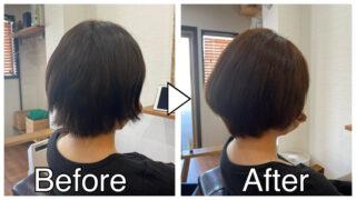 【癖毛カットをしたら跳ねてまとまらない】縮毛矯正で改善できる?