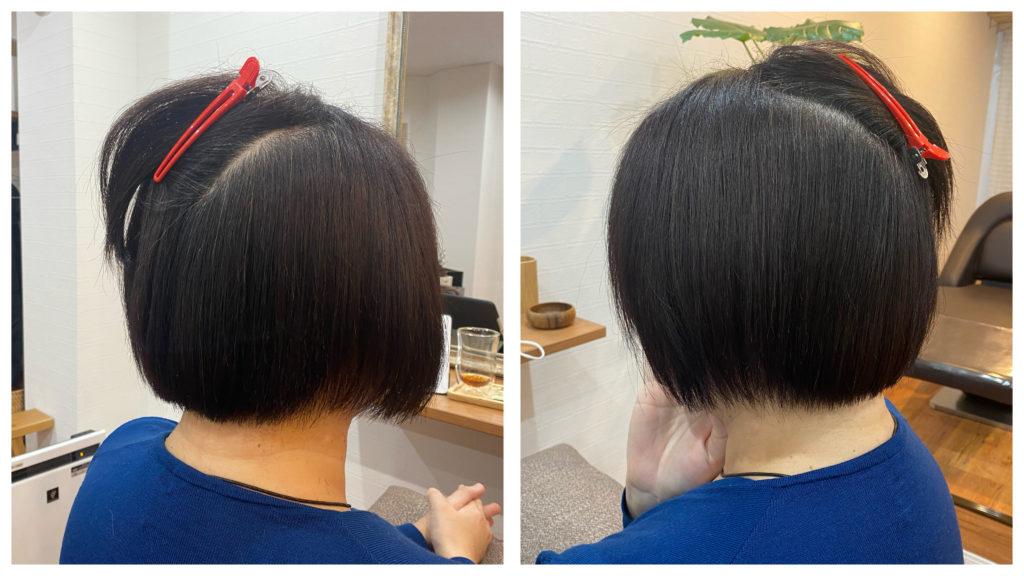 【縮毛矯正で髪が痛む?】かけた場合とかけない場合はどちらが綺麗?