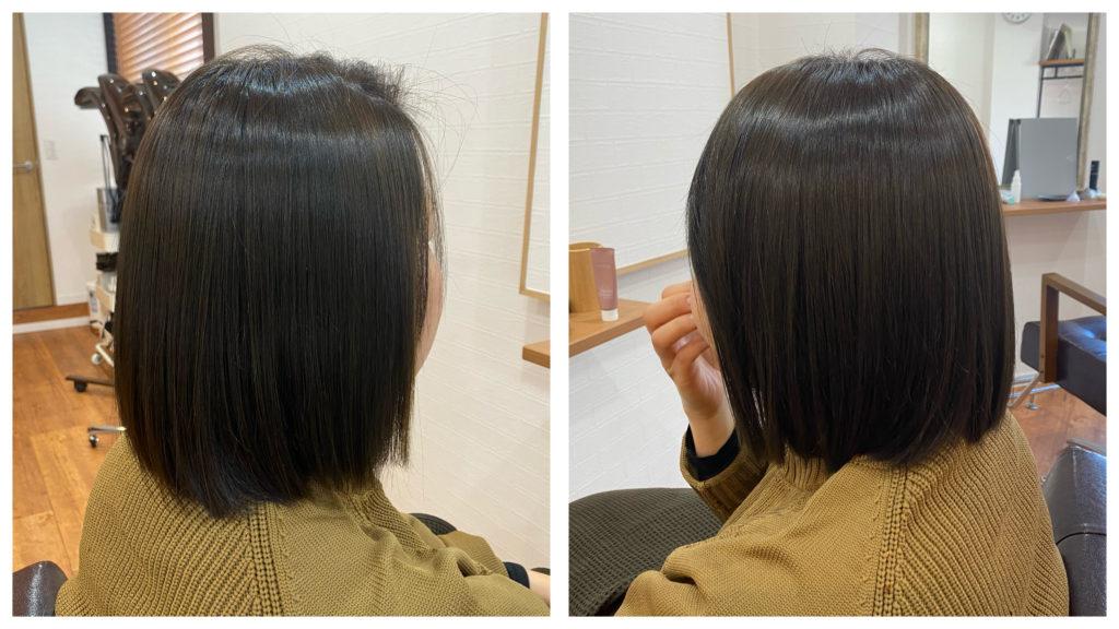 【実例】髪質改善とヘアカラーを同時に行うと得られる5つのメリット