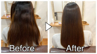 【細くて癖が強い髪の毛への縮毛矯正実例】自然に綺麗に伸ばすコツ