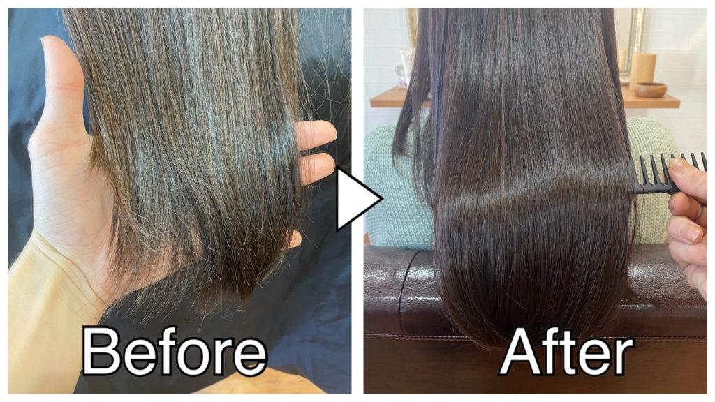 【髪質改善のその後】継続することで髪の毛は綺麗になっていく実例