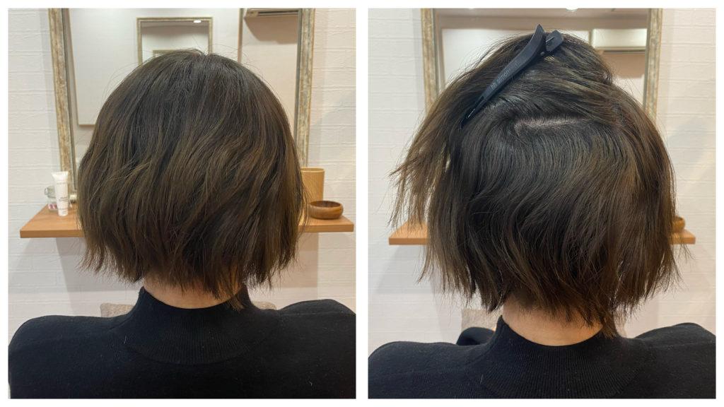 【ブリーチ毛に縮毛矯正はかけられる?】実例を交えて解説します