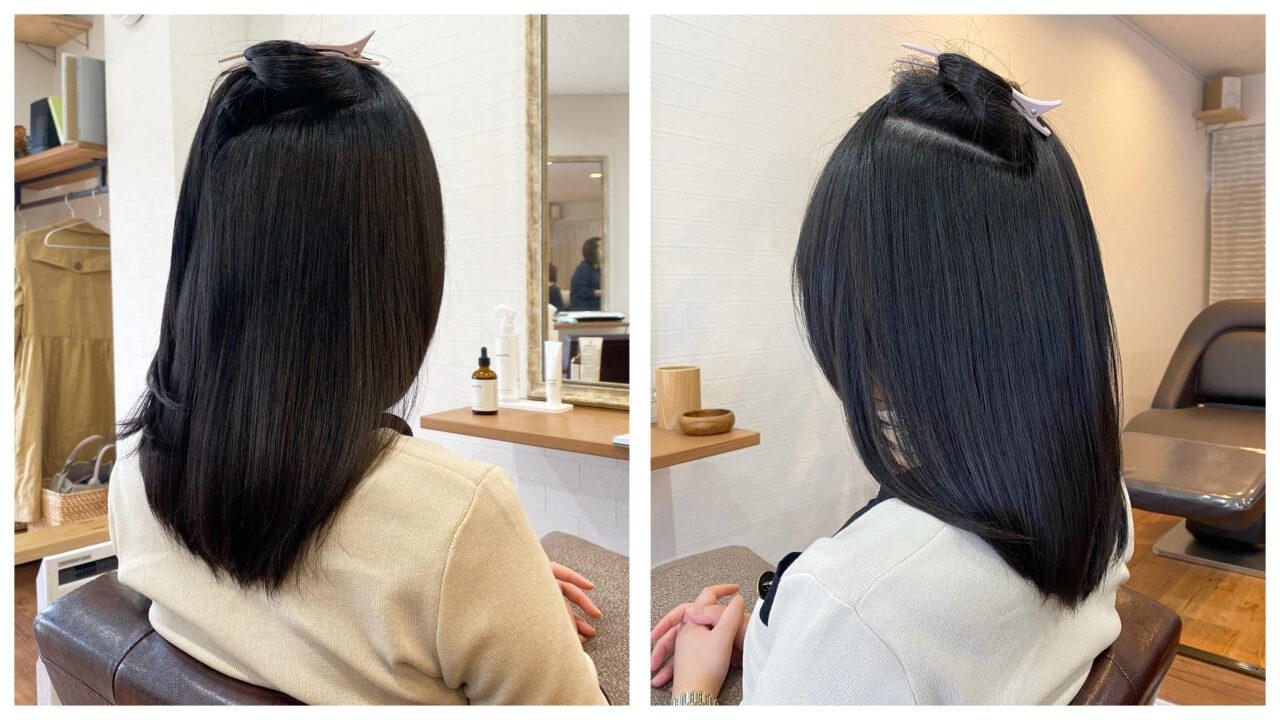 【うねる・広がる・量が多い】自分では扱えない癖毛を縮毛矯正で改善