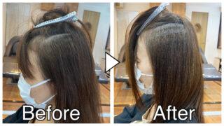 【白髪染めを繰り返したデリケートな加齢毛への縮毛矯正】正しい施術方法を解説