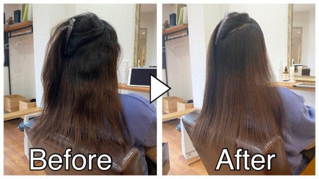 【伸びない波状毛?】縮毛矯正で綺麗なストレートヘアになりたいです
