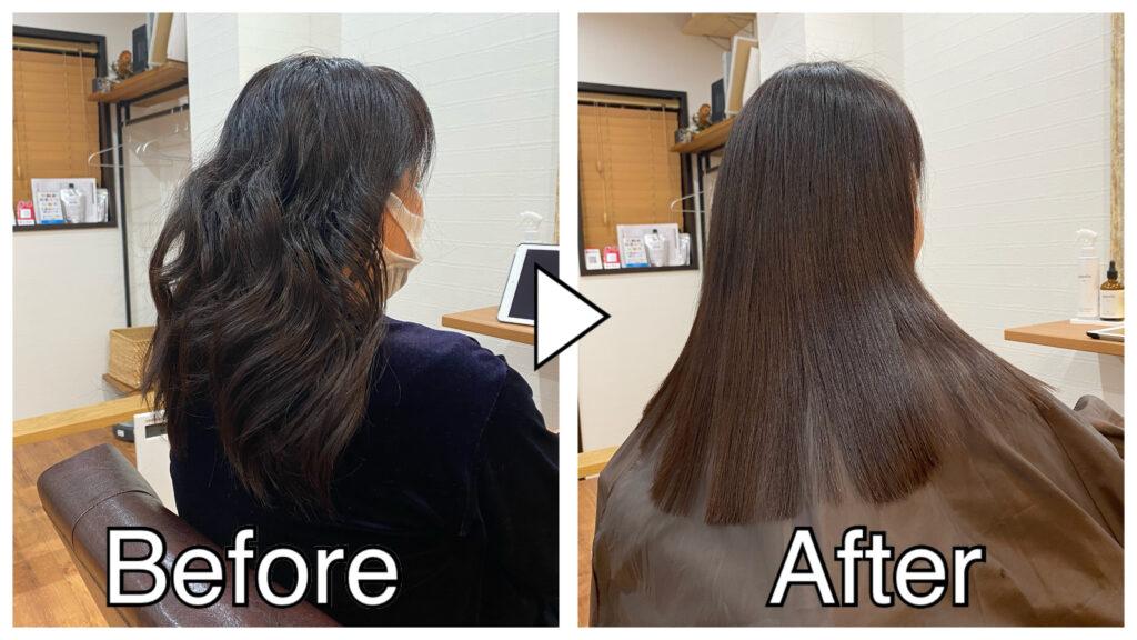 【劇的ビフォーアフター】癖毛の方が縮毛矯正でサラサラストレートヘアに大変身