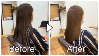 毛先を梳かれ過ぎてパサパサになってしまった髪をまとまりやすく改善